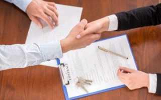 Договор задатка при покупке дома с земельным участком – образец, правила заполнения