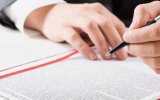 Доверенность на оформление земельного участка – образец, правила заполнения