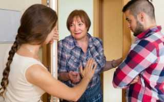Что делать с неадекватными соседями?