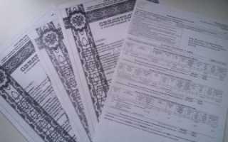 Регистрация права собственности на недвижимость документы