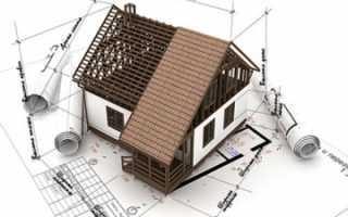 Перечень документов на возведение строительства недвижимого имущества