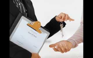 Оформление дарственной на квартиру: как оформить, документы, сколько стоит