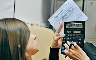 Расчет налога по кадастровой стоимости квартиры
