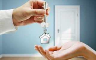 Можно ли продать квартиру, полученную по дарственной?