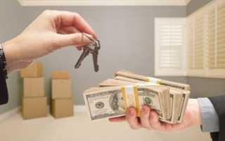 Как продать квартиру быстро и выгодно?