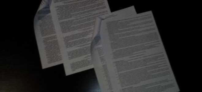 Соглашение о расторжении договора дарения недвижимости