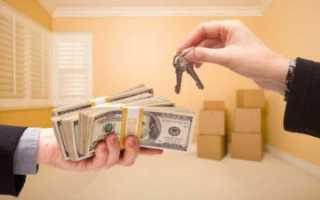 Договор аванса при покупке квартиры – образец, правила заполнения