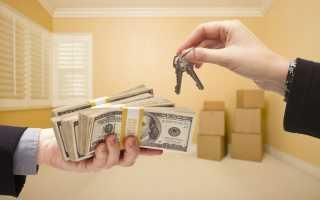 Стоит ли покупать квартиру с самовольной перепланировкой?