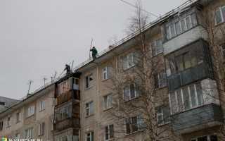 Реновация в Нижневартовске