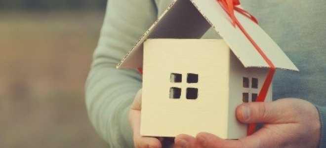 Оформление дарственной на квартиру: плюсы и минусы