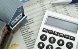 600 тысяч от государства на погашение ипотеки