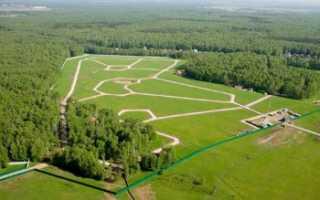 Как уменьшить кадастровую стоимость земельного участка?