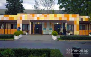 Шоу-рум квартир по программе реновации на ВДНХ