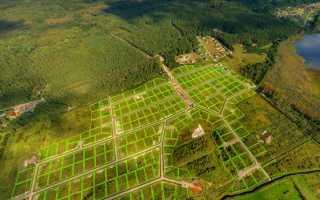 Как продать земельный участок быстро?
