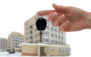 Почему не продается квартира и что делать?