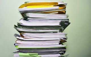Сбербанк: документы для ипотеки на квартиру