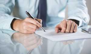 Как заключить договор участия в долевом строительстве?