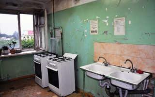 Реновация коммуналок — как будут расселять коммуналки в Москве