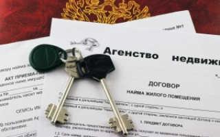Договор найма жилого помещения: бланк – образец, правила заполнения