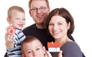 Как купить дом на материнский капитал: пошаговая инструкция