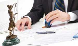 Генеральная доверенность на все полномочия: бланк – образец, правила заполнения