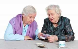 Компенсация за капремонт пенсионерам по закону