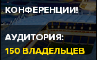 Реновация в Ростове-на-Дону