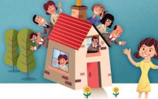 Правила проживания в коммунальной квартире: общие положения и разъяснения