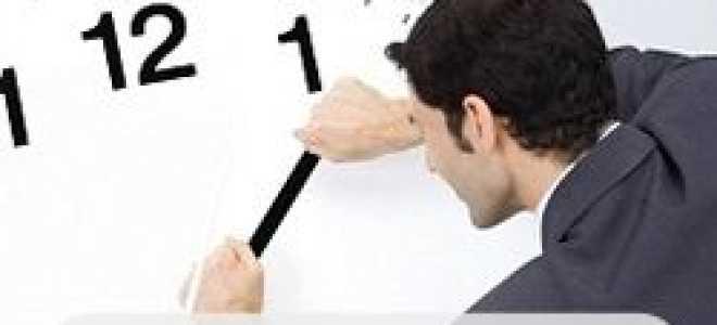 Ходатайство о восстановлении пропущенного срока – образец, правила заполнения