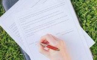 Договор мены жилых домов с земельными участками – образец, правила заполнения