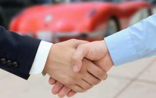 Договор купли-продажи квартиры с залогом – образец, правила заполнения