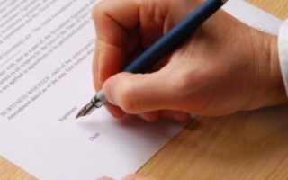 Договор комиссии на оказание услуг заполненный – образец, правила заполнения