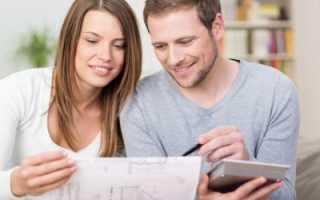 Как купить квартиру в браке, чтобы при разводе она оставалась моей?