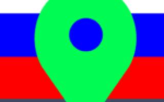 Публичная кадастровая карта Хакасии