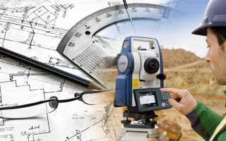 Особенности работы и услуги кадастровых инженеров