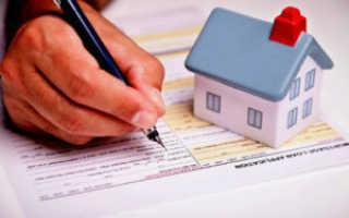 Как восстановить утерянный ордер на квартиру?