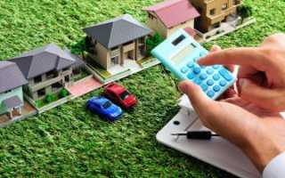 Рыночная и кадастровая оценка земли