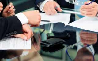 Договор оперативного управления недвижимым имуществом – образец, правила заполнения