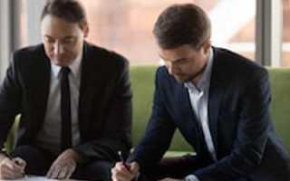 Регистрация права собственности на земельный участок в упрощенном порядке