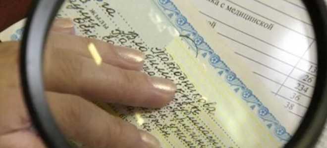 Ходатайство о назначении почерковедческой экспертизы по гражданскому делу – образец, правила заполнения