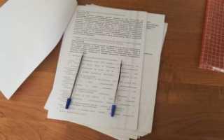 Договор купли-продажи между юр. лицами – образец, правила заполнения