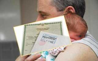 Где прописывают ребенка после рождения
