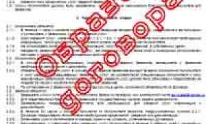 Договор оказания юридических услуг между физическими лицами – образец, правила заполнения