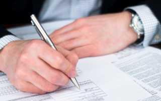 Акт о непроживании по месту регистрации – образец, правила заполнения