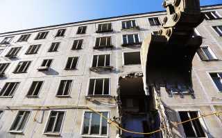 Реновация в Уфе