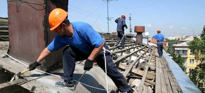 Кто должен ремонтировать крышу в многоквартирном доме?