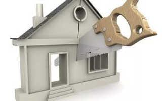 Какие документы нужны для выдела доли в натуре в жилом доме?