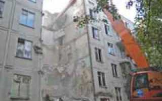 Реновация улица Кедрова новости