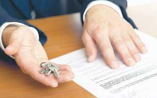 Как отказаться в пользу родителей от доли в приватизированной квартире?