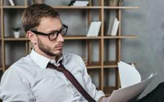 Управляющая компания не отдает техническую документацию